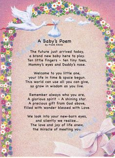 baby quotes sayings and poems | ababy'spoem - www More