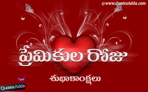 Valentine Quotes For Friends In Spanish Best telugu good valentines