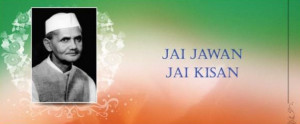 Lal Bahadur Shastri Jayanti sms greetings, Quotes, Hindi Wishes ...