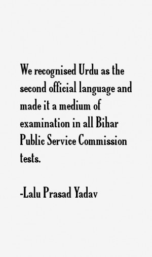 Lalu Prasad Yadav Quotes & Sayings