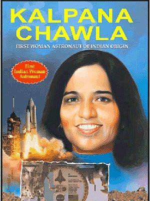 Kalpana Chawla 1st Edition 8131005836 9788131005835