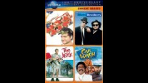 ... Lampoon's Animal House / The Blues Brothers / The Jerk / Car Wash) DVD
