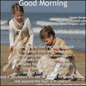 ... here below link to see all 8 Beautiful Inspiring Quotes for the day