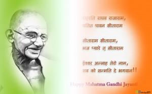 Mahatma Gandhi Quotes Education Jayanti Peace