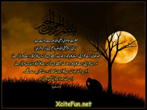 ... 2010 topic views 2889 post subject blessing of allah blessing of allah