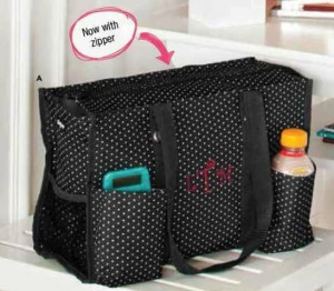 ... blogspot com 2012 05 mothers day of giveaways 1 thirty one html