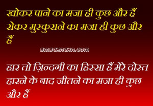 Motivational Quotes For Success In Hindi Motivational quotes in hindi
