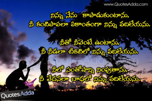 ... love propose telugu greetings best telugu new love quotes first love