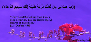 The Holy Quran, Chapter 3, Verse 38