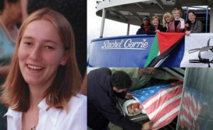 Rachel Corrie ship officially the MV Finch carrying humanitarian
