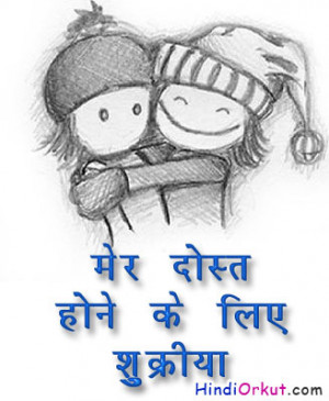 ... quotes the ultimate friendship quote best friendship quotes in hindi