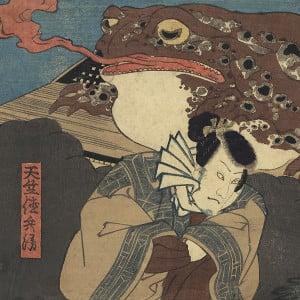 Ancient Japanese Art