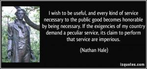 Public Good quote #2