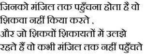 best quotes in hindi best quotes in hindi best quotes