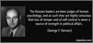 More George F. Kennan Quotes