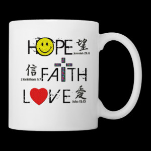 bible verse hope faith love bible verses chinese calligraphy mug