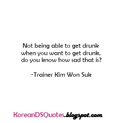 7th-grade-civil-servant-08-korean-drama-koreandsquotes