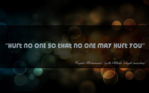 Do Not Hurt Others Islamic Quote wallpaper
