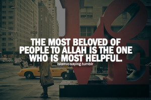 Inspirational Islamic Quotes About Life .