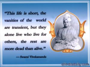 swami-vivekananda_quotes.jpg