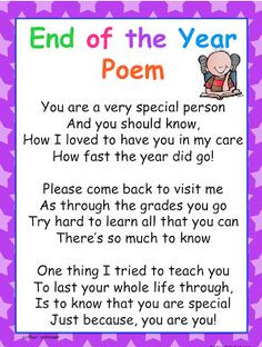 Quotes For Teachers At The End Of The School Year ~ Teacher Letters ...