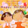 same day birthday wishes e greetings same day birthday card to be send ...