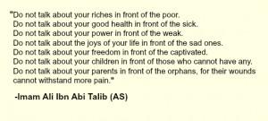imam ali imam ali ibn abi talib ali ibn abi talib ali hazrat ali talk ...