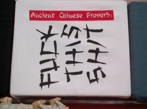 ANCIENT CHINESE PROVERB: