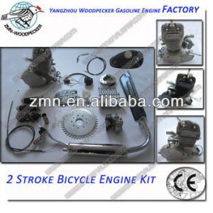 Bicimoto Playera Base/Moped Motor 60cc/ GAS MOTORIZED BICYCLE ENGINE ...