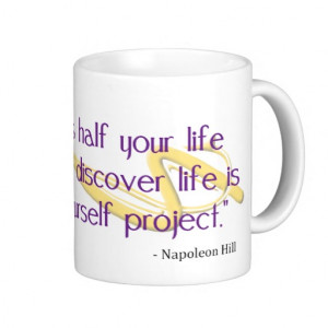 do_it_yourself_quote_mug_full_wrap-r4b0966be70964cfc98a9c1195be23a7e ...