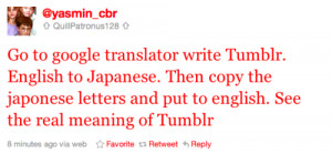 quote tumblr japanese twitter meaning english google translate