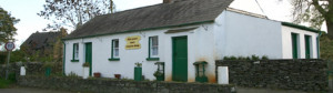 Patrick Kavanagh Centre, County Monaghan