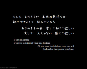 Rock Lyric Quotes From Songs #your favorite one ok rock pv/