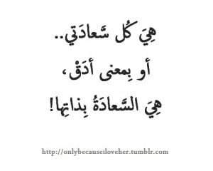home images arabic english love quotes arabic english love quotes ...