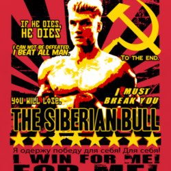 ... Ivan Drago Rocky Iv Russian Quotes Boxing Movie T Shirt T shirt $21.49