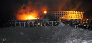 Marriott hotel bombing, Islamabad