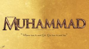 Prophet Muhammad (PBUH) Quotes: Seek God