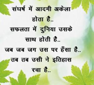 kabir quotes in hindi kabir quotes in hindi kabir quotes