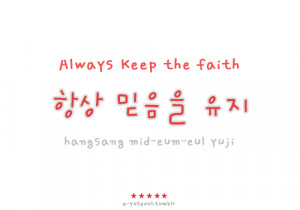 korean sayings about life
