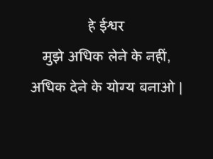 Life Quotes In Hindi Language