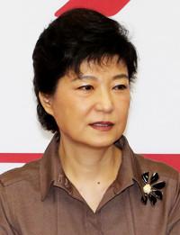 Rep. Park Geun-hye