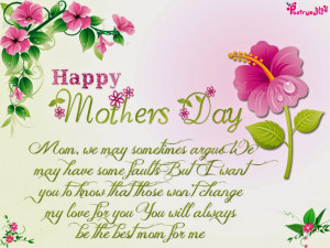 Happy Mothers Mom Day Wishes SMS Message with eCard Photo with Wishes