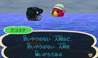 In Animal Crossing: New Leaf [ edit ]