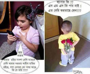 Discover Mass of Funny Facebook Status And Funny Jokes,Quotes
