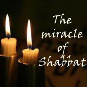 Shabbat Shalom Hebrew Script