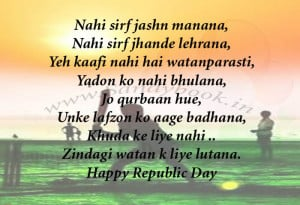 Republic Day Hindi Message with HD Wallpaper