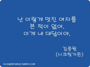 korean quotes with english translation korean quotes about life korean ...