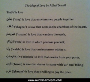 arabic quotes about love