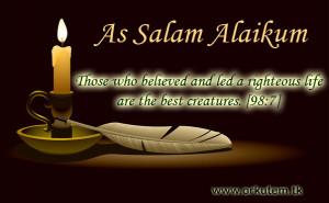 As Salam Alaikum with Quran Quotes