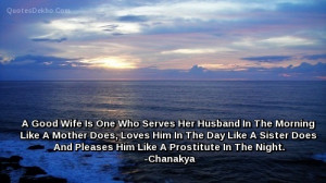 Good Morning For Wife Quotes